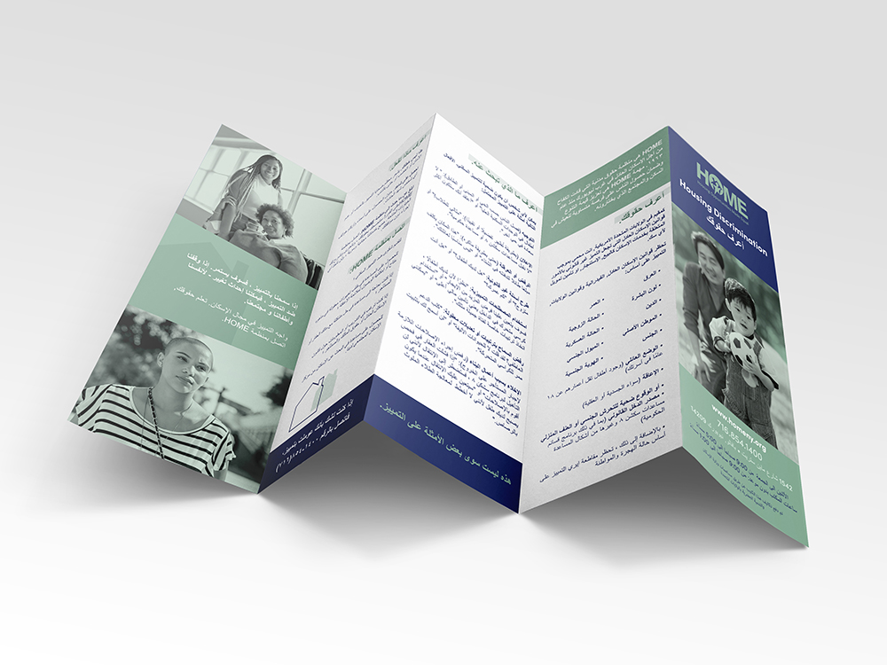 The HOME services brochure designed by OtherWisz creative in its arabic translation